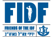 friends of the IDF logo